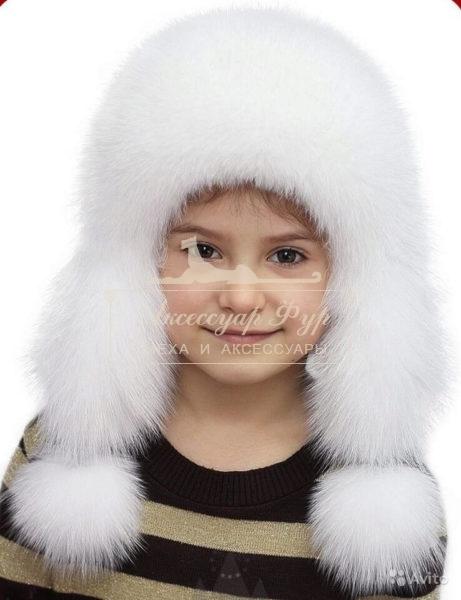Детские меховые уборы для мальчиков