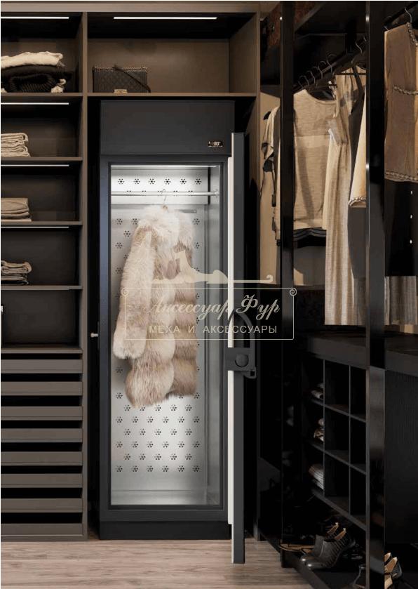 Холодильник меховой для шуб